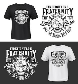 消防署消防士エンブレムtシャツレトロプリントテンプレート。消防救助隊のアパレルベクトル印刷。ヘルメットとはしご、フックとヴィンテージのタイポグラフィと消防士のマルタ十字のシンボル