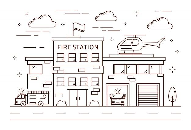 消防署の建物。