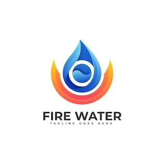 火の水グラデーションカラフルなスタイルのロゴ