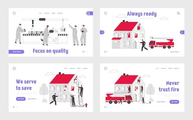 消防士の極端な職業とスマートファクトリーのランディングページセット