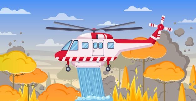 Вертолет пожарного на лесном пейзаже и иллюстрации горящих деревьев
