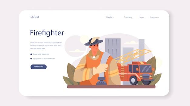 Веб-баннер пожарного или целевая страница. профессиональная пожарная команда борется с пламенем. персонаж держит шланг гидранта, поливает лесной пожар или пожар в доме. плоские векторные иллюстрации