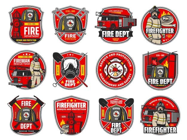 消防アイコン、紋章のシンボル、ベクトル保護ヘルメットとガスマスク、火の斧とシャベル。トランシーバー付きの消火器、消火栓、消火器。消防士のラベルまたは部門セットのバッジ