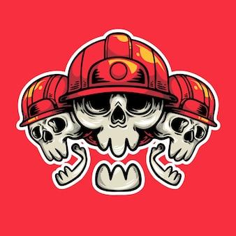 消防士の頭蓋骨