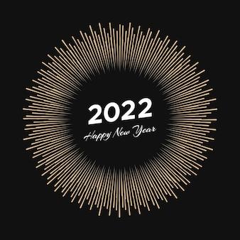 2022年の碑文と新年あけましておめでとうございます花火。黒の背景に分離された線光線クリスマスカードで爆発。ベクトルイラスト