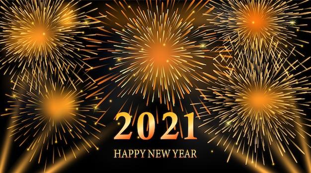 Фейерверк и свет на иллюстрации ночного неба. 2021 новый год фон Premium векторы