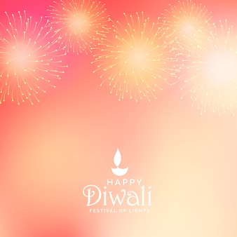 Fireworks background for diwali festival card design