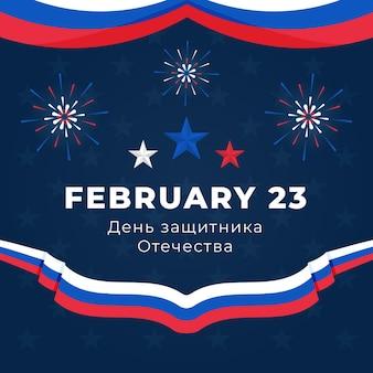 Fuochi d'artificio per il giorno del difensore della patria