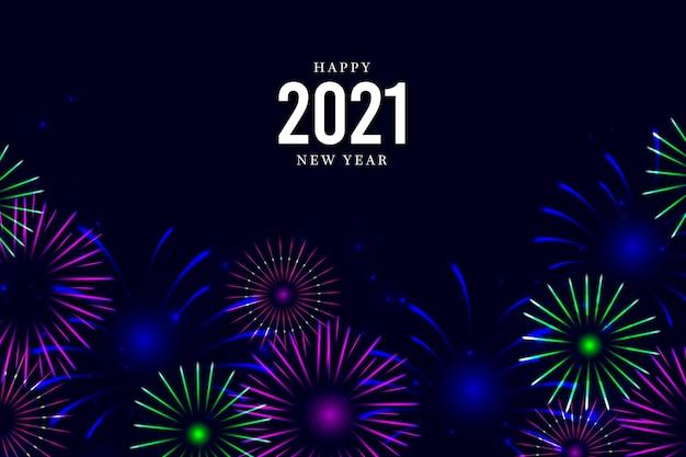 新年のお祝いの背景の花火