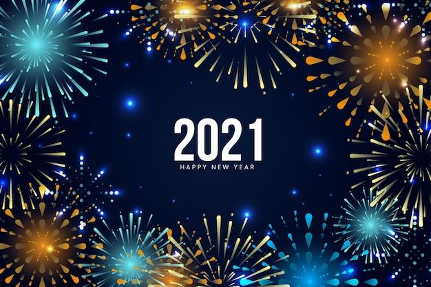 Салют новый год 2021