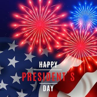 День президента фейерверков