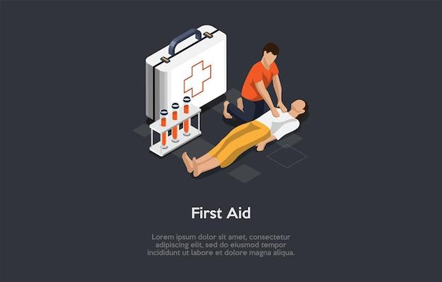 2人のキャラクターによる応急処置のコンセプトデザイン。