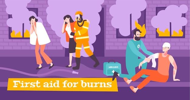 Первая помощь для обгоревших людей иллюстрации