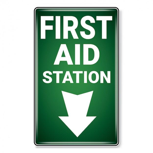 Символ станции скорой помощи.