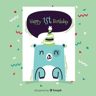 Приветствие первого дня рождения