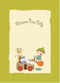 첫 생일 카드