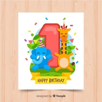 1歳の誕生日パーティーの招待状