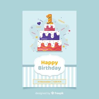 첫 생일 파티 초대 카드