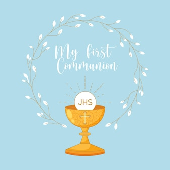 First communion invitation card with pyx cartoon. vector illustration