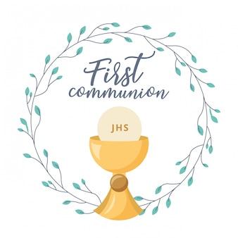 First communion invitation card