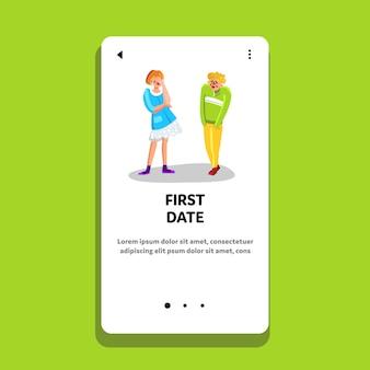 젊은 커플 소년과 소녀의 첫 데이트