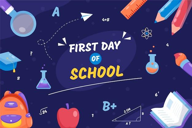 学校の背景の初日