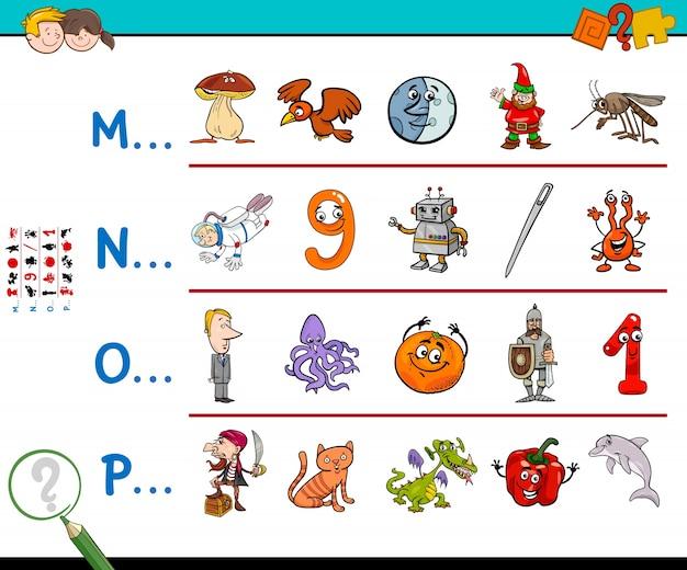 単語活動ゲームの最初の手紙