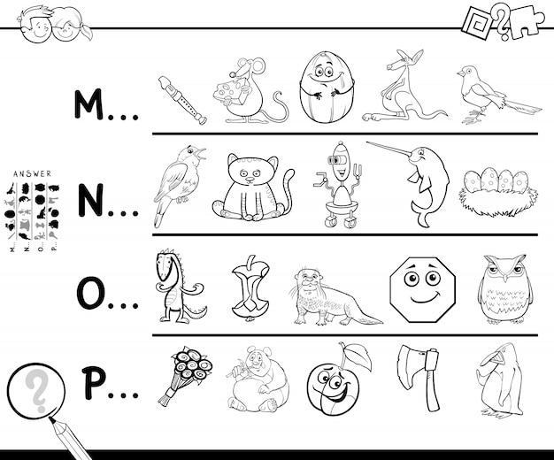 子供のための単語の着色ページの最初の手紙