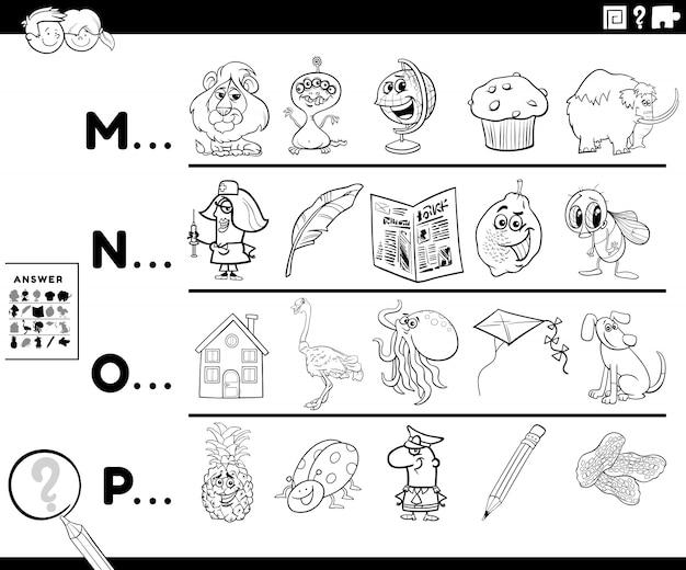 子供のための単語タスクの最初の文字カラーブックページ