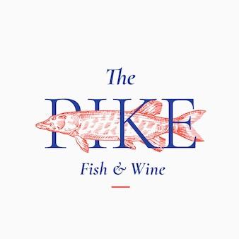 魚とワインの抽象的な記号、記号またはロゴのテンプレート。上品なレトロなタイポグラフィと手描きのカワカマス。プレミアム品質のヴィンテージエンブレム。分離されました。