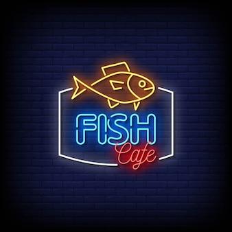 Рыба кафе неоновые вывески стиль текстовый вектор