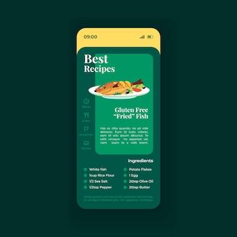 Рыбное блюдо лучший рецепт смартфон интерфейс вектор шаблон. зеленый дизайн-макет страницы мобильного приложения. экран жареных морепродуктов без глютена. плоский интерфейс для приложения. приготовление еды. дисплей телефона