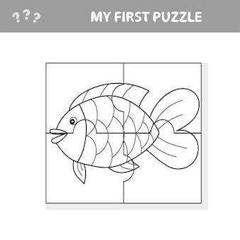 漫画風の魚、就学前の子供たちの成長のための教育ゲーム、画像の一部をカット-塗り絵-私の最初のパズル