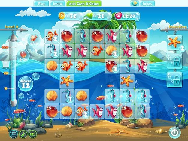 물고기 세계-경기장
