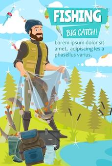 Fisherman, fishing net, fish catch, bait and hook
