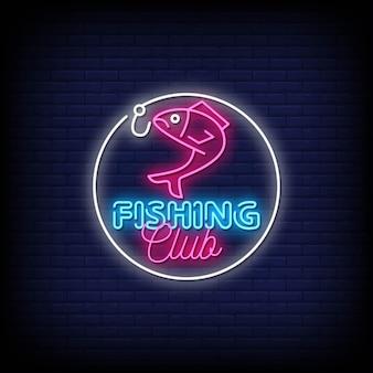 Текст в стиле неоновых вывесок рыболовного клуба