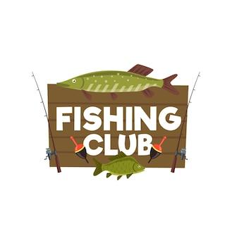 とまり木とパイクと釣りクラブの木製看板。魚のトロフィーとフロートで回転するベクトル木の板。漁師トーナメント、スポーツ競技の野外活動、漫画のデザイン要素のエンブレム