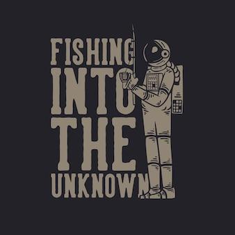 宇宙飛行士の釣りのヴィンテージのイラストと宇宙飛行士の皿のヴィンテージのイラストで未知への釣り