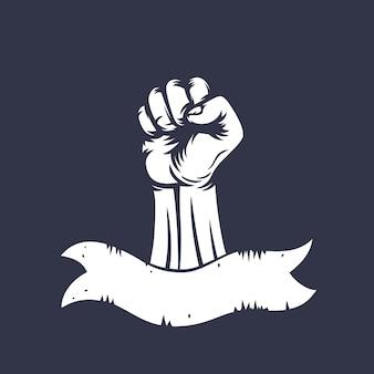 抗議とリボン、ビンテージスタイルで育った拳