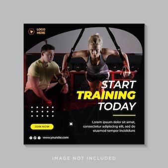 Пост в социальных сетях для фитнеса и тренировок в тренажерном зале или квадратный флаер