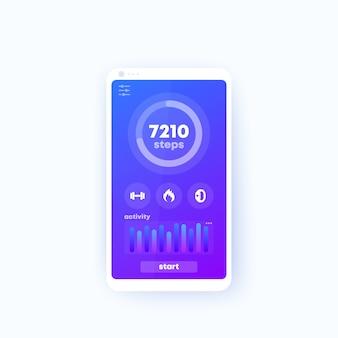 휴대폰 화면의 피트니스 앱 모바일 ui 디자인