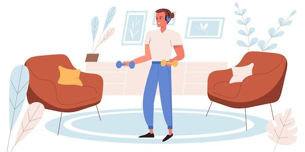 フラットなデザインの自宅でのフィットネスのコンセプト。居間でダンベルを使って運動をしている幸せな男。アスリートはトレーニングを行い、健康的なライフスタイルを持っています。ウェルネスとトレーニングの人々のシーン。ベクトルイラスト