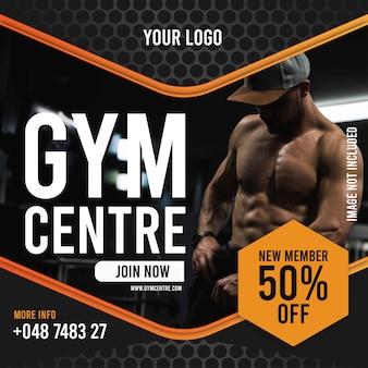 Fitness banner promo