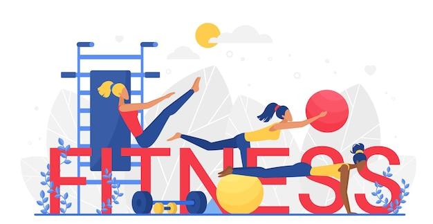 Концепция слова большими буквами фитнеса, женщина делает спортивные упражнения с оборудованием с мячом и гантелями