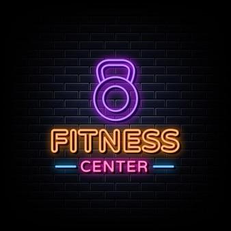 Фитнес-центр неоновый логотип знак яркая вывеска свет