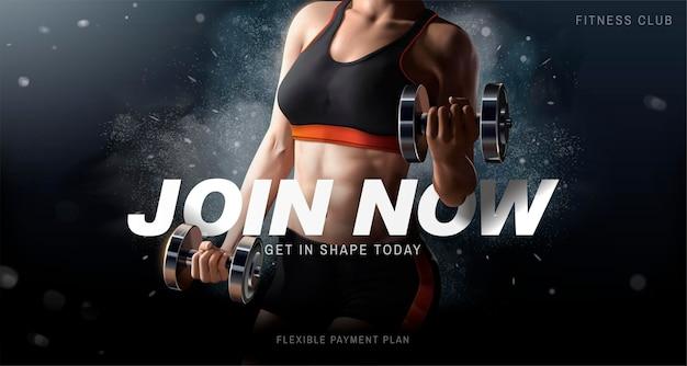 Баннер фитнес-клуба со здоровой женщиной, поднимающей тяжести на взрывающейся поверхности с эффектом порошка, 3d иллюстрация