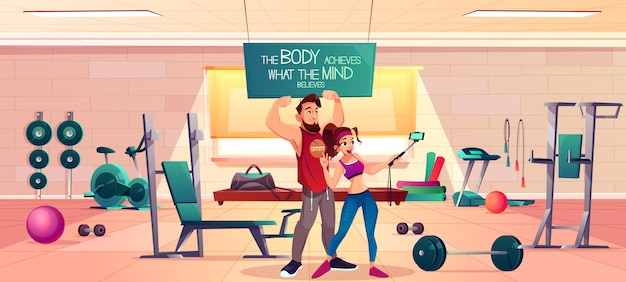 Fitness club clients cartoon vector concept.