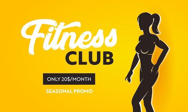Сезонный рекламный баннер фитнес-клуба