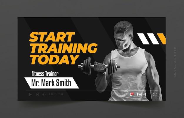 피트니스 운동 Youtube 동영상 미리보기 이미지 및 웹 배너 템플릿 프리미엄 벡터