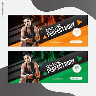 Fitness facebook cover, social media post banner